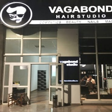 vagabond sect 3